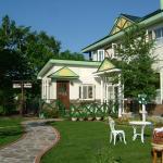 Pension & Condominium Birao, Teshikaga