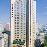 Tianyu Gloria Grand Hotel Xian, Xian