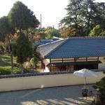Condominium Takabatake,  Nara