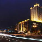 Qilu International Hotel, Harbin