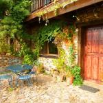 Hotel Pictures: Jardines del Robledo-Albar, San Miguel del Robledo
