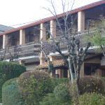 Hotel Pictures: Hotel Rural El Valle, Rascafría