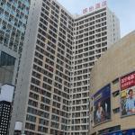 Hotel Pictures: Xidu Binfen Hotel, Xindu