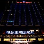 Yangzhou Tairun Hotel,  Jiangdu