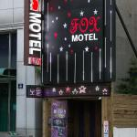 Fox Motel, Incheon