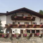 酒店图片: Sporthotel Schieferle, 因斯布鲁克