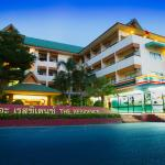 The Residence Hotel, Chiang Mai