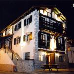 Hotel Pictures: Hotel Atxaspi, Lesaka