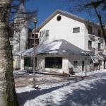 Grindelwald, Yuzawa