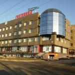 Naberezhnaya, Novosibirsk