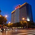 Beijing Guizhou Hotel, Beijing