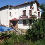 Fotos del hotel: Veselata Guest House, Dolna Banya
