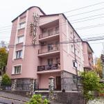 Hotel Complex Uhnovych, Ternopil'
