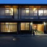 Traditional Kyoto Inn serving Kyoto cuisine IZYASU - Former Ryokan Izuyasui,  Kyoto