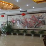 Guangzhou Junshan Hotel, Guangzhou