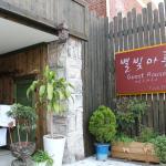 Star-maru Guesthouse, Jeonju