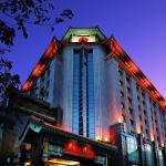 Sunworld Dynasty Hotel Beijing, Beijing