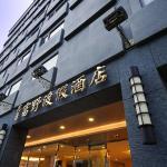 Hoya Resort Hotel, Hualien City