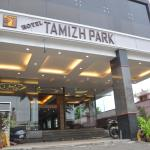 Hotel Tamizh Park, Pondicherry