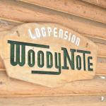 Pension Woody Note, Niseko