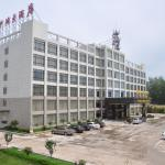 Liangshan Golden Beach Hotel,  Liangshan