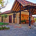 Aluna, Villa de Leyva