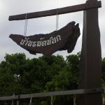 Baan Thanatchanok,  Chiang Dao