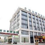 Greentree Inn Shanghai Minhang Development Zone Subway Station Business Hotel, Shanghai