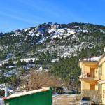Hotel Pictures: Casas Rurales & SPA VegaSierra, Bogarra