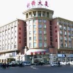 Gan Jin Hotel, Tianjin