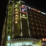 Hotel Pictures: Yijia Hotel Ren Shou Ling Zhou Branch, Renshou