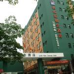 Mi Ou Bo Jue Hotel(Former Junlin New Concept Hotel),  Shenzhen