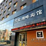 Wanjia Lakefront Hotel, Changchun