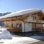 Fotos del hotel: Haus Fernwald, Alpbach