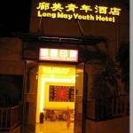 Kunming Lang Mei Youth Hotel,  Kunming