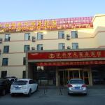 Jinan Xuefu Zhongtian Business Hotel, Jinan