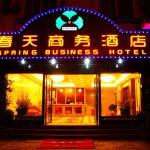 Dujiangyan Spring Business Hotel,  Dujiangyan