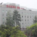 Ibis Ya'an Langqiao Hotel, Yaan