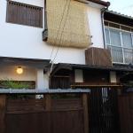 Guesthouse Higashiyama Jao, Kyoto