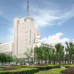 Aurum International Hotel, Xian