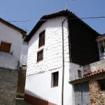 Hotel Pictures: La Atalaya, Hervás