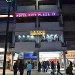 Hotel City Plaza 17,  Chandīgarh