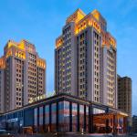 Hotel Pictures: Changchun Abritz Hotel, Changchun