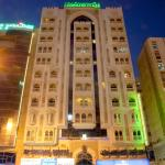 Landmark Plaza Hotel,  Dubai