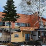 Lodge Schiheil, Otari