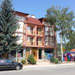 Foto Hotel: Guest House London, Velingrad