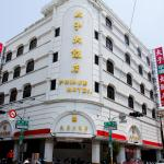 The Prince Hotel, Tainan