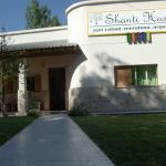 Fotografie hotelů: Shanti Hostel, San Rafael