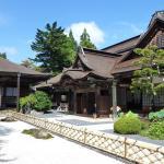 Yochi-in, Koyasan