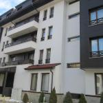 Alexander Services Apartments in Aspen Apart Hotel, Bansko